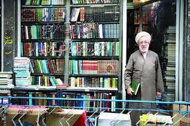 حجت الاسلام بیوك چیتچیان