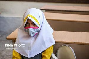 عکس/ بازگشایی مدارس اصفهان
