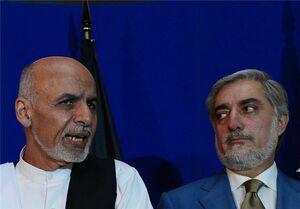 توافق «غنی» و «عبدالله» درباره مسائل بزرگ سیاسی