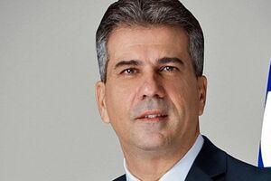 واکنش وزیر اطلاعات اسرائیل به غنیسازی ۲۰ درصدی