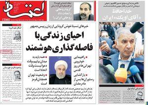 روحانی ایران را از کرونا نجات داد/ اصلاحطلبان در دولت سهمی ندارند