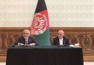 توافق سیاسی «اشرف غنی» و «عبدالله» امضا شد