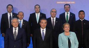 اهداف حضور چین در آمریکای لاتین