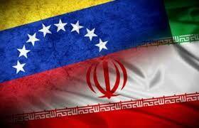 عکس/ برافراشته شدن پرچم ایران در کاراکاس