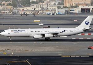 گزارش کمیسیون اصل ۹۰ درباره سقوط هواپیمای تهران-یاسوج
