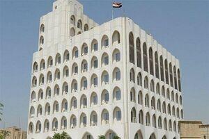 واکنش عراق به اقدام همجنس بازانه دیپلماتهای خارجی
