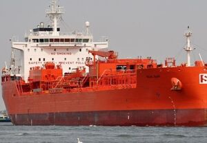 جزئیات حمله به نفتکش انگلیسی در خلیج عدن