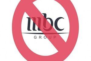 اقدام تأمل برانگیز شبکه سعودی «ام بی سی» در حذف کلمه صهیونیستها