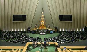 کلیات طرح مقابله با اقدامات رژیم صهیونیستی تصویب شد