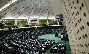 مجازات همکاری سیاسی و اطلاعاتی با رژیم صهیونیستی تعیین شد