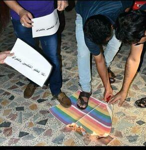 واکنش ها به بالا رفتن پرچم همجنس بازی در عراق +تصاویر