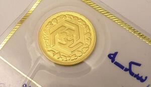 حباب قیمت سکه چقدر است؟