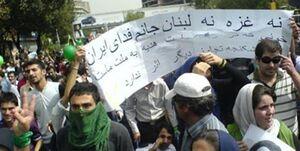 چگونه شعار «جانم فدای ایران» به حمایت از تحریمها رسید؟ +عکس