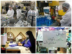 سیاه نمایی رسانههای غربی از نحوه مدیریت ایران +عکس