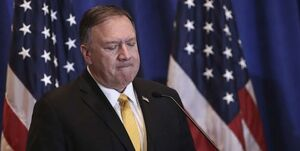 مقام آمریکایی: پمپئو در برابر ایران شکست خورده است