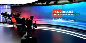 «ایران اینترنشنال» با ایران یا علیه ایران؟
