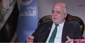 حیدر العبادی: در زمان حمله داعش، آمریکا یک دلار به عراق کمک نکرد
