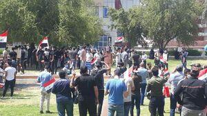 عکس/ خشم مردم عراق از اهانت به شهیدابومهدی