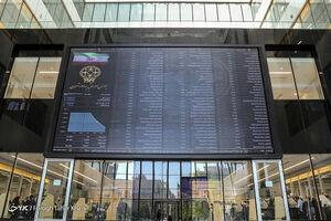 وضعیت امروز شرکت های بورسی سهام عدالت +جدول