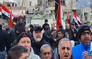 اعتراض اهالی جولان به طرح اسرائیل برای مصادره زمینهای سوریه