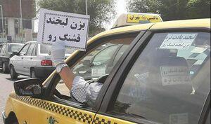 عکس/ توصیه راننده تاکسی در روزهای کرونایی