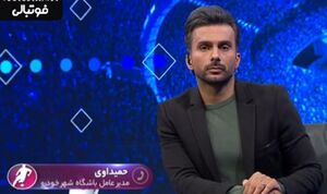 فیلم/ موضع شهرخودرو درقبال ازسرگیری لیگ