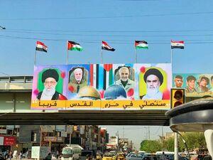 عکس/ تبلیغات روزجهانی قدس در عراق