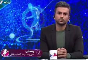 فیلم/ موضع باشگاه استقلال درباره برگزاری لیگ