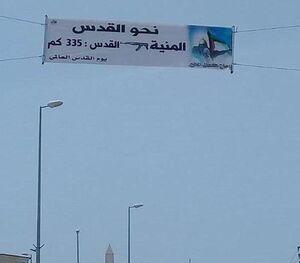استقبال متفاوت لبنانیها از روز قدس