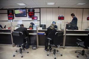 ساعت کار جدید بانکها از اول خرداد اعلام شد