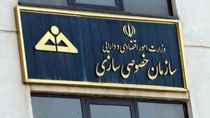گزارش مجلس از تخلفات در روند واگذاریها در دولت روحانی