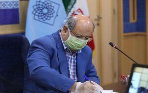 بستری ۲۲۶ مبتلا به کرونا در تهران طی ۲۴ ساعت گذشته