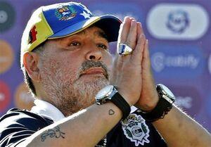 درخواست بغضآلود مارادونا از مردم دنیا؛ به فقرا کمک کنید!