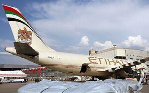 اولین پرواز رسمی شرکت هواپیمایی امارات به اسرائیل انجام شد
