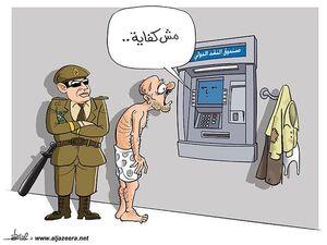 گدایی مذاکره نیست +کاریکاتور