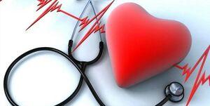 خطر بیماری قلبی را با این روش کاهش دهید
