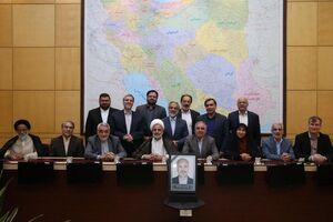 آخرین جلسه کمیسیون امنیت ملی