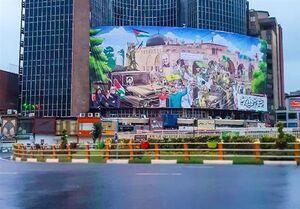 عکس/ جشن آزادی قدس بر دیوارنگاره میدان ولیعصر(عج)