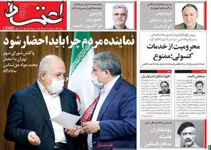 آل سعود سایه جنگ را از سر ایران دور کرد/ پیشنهاد یک اصلاحاتی برای آموزش و جذب اغتشاشگر