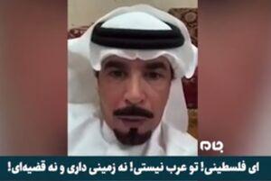 نویسنده سعودی