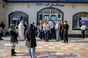 عکس/ ازدحام جمعیت مقابل بانکها