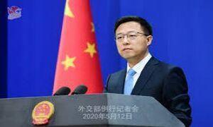 واکنش پکن به تحریم یک شرکت چینی از سوی آمریکا؛ «همکاری با ایران قانونی است»