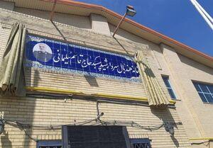 سردر تالار هندبال مزین به نام سردار دلها شد +عکس