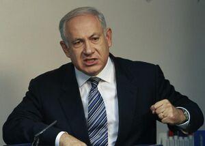 نتانیاهو: ما حاکم امنیتی منطقه هستیم