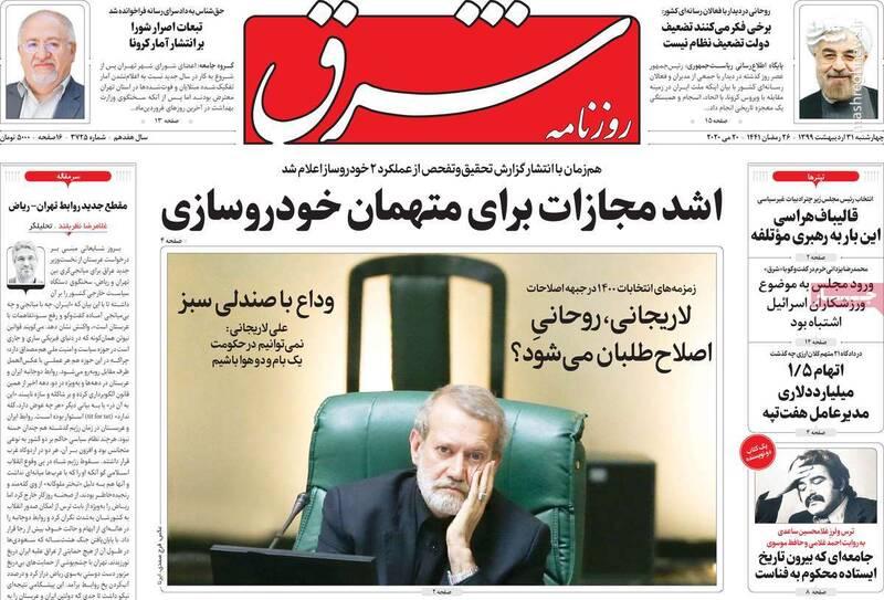 آلسعود سایه جنگ را از سر ایران دور کرد!