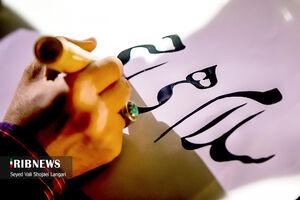 عکس/ اولین همایش استانی کتابت قرآن کریم