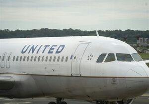هواپیمایی آمریکا
