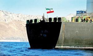 نزدیک نفتکشهای ایران نمیشویم +عکس