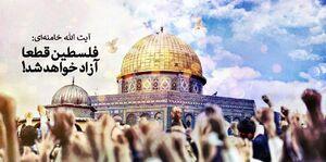 نابودی اسرائیل قبل یا بعد از ظهور؟ / انتقام نسلکشی «ایرانیان باستان» در عید «پوریم» و شکست صهیونیسم چگونه محقق میشود؟ +عکس و فیلم