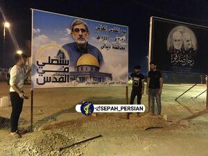 عکس/ نصب پوستر سردار قاآنی در عراق
